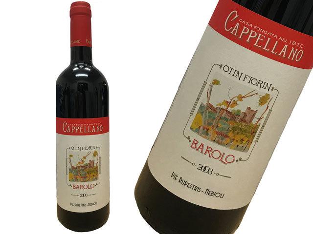 Barolo Pie Rupestris  2003 バローロ・ピエ・ルペストリス Cappellano カッペッラーノ