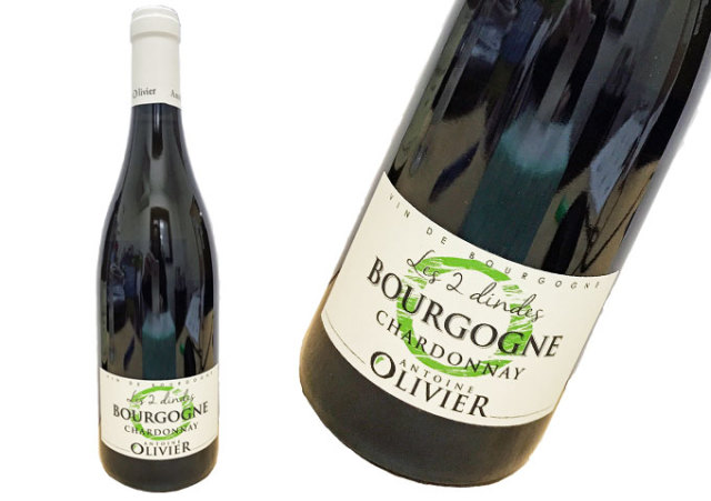 Bourgogne Chardonnay ブルゴーニュ・シャルドネ Domaine Olivier ドメーヌ・オリヴィエ