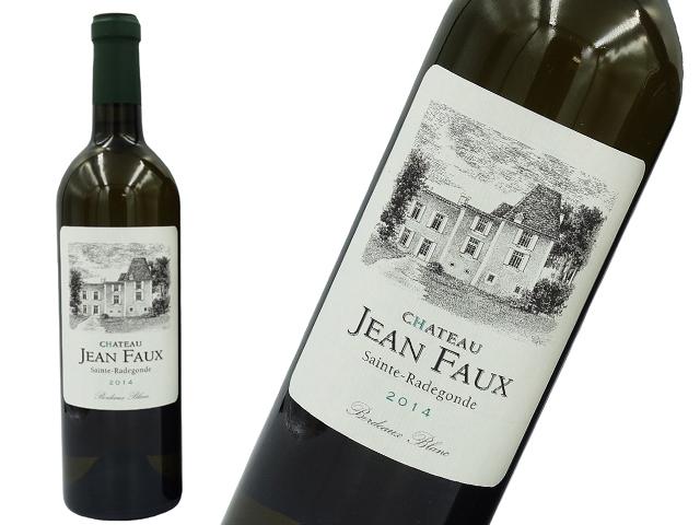 Ch. Jean Faux Blanc  シャトー・ジャンフォー 白