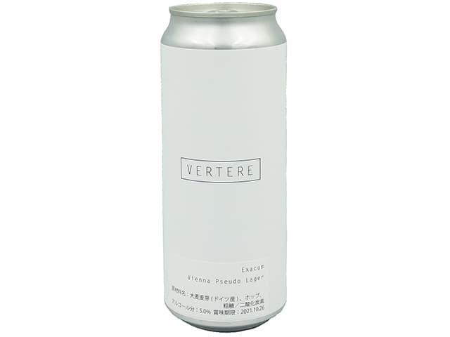 VERTERE バテレ / Exacum Vienna Pseudo Lager