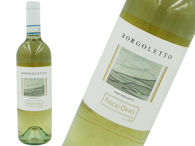 Fasoli Gino Borgoletto Soave ファゾーリ・ジーノ ボルゴレット ソアーヴェ(白・辛口)