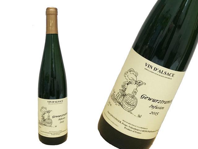 Alsace Gewurtztraminer Infusion 2015 アルザス・ゲヴェルツトラミネール・アンフュージョン 2015