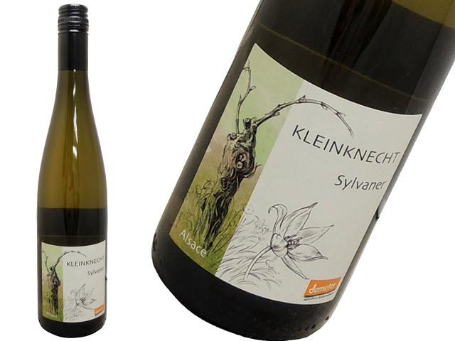 クラインクネヒト アルザス シルヴァネール Kleinknecht Alsace Sylvaner