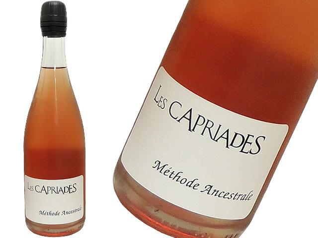 Les Capriades Pynoz Rose / ピノーズ2015(ロゼ泡・辛口)