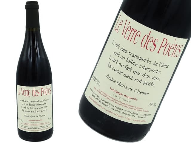 Domane de Montrieuxドメーヌ・ド・モントリュー Le Verre des Poetes Rouge 2013レ・ヴェール・デ・ポエット