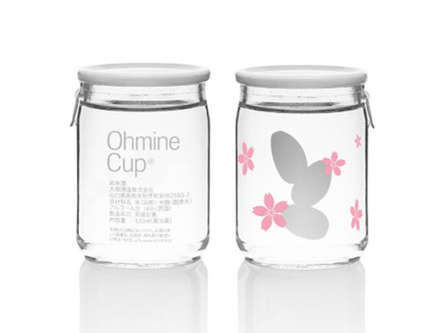 Ohmine Sakura Cup