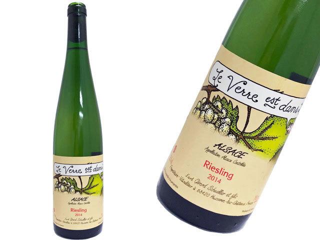 Riesling Le Verre est dans le Fruit 2014(白ワイン) リースリング ル ベール ダン ル フリュイ