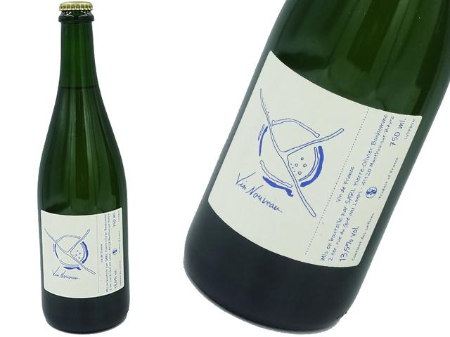 Vin Blanc Nouveau 2020  ピエール・オリヴィエ・ボノム ソーヴィニョン・ブラン (白・辛口)