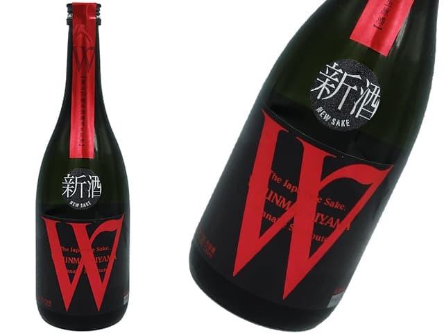 W(ダブリュ) 愛山50 純米無濾過生原酒