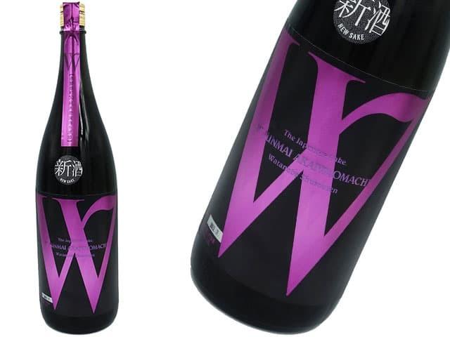 W(ダブリュ) 赤磐雄町50 純米無濾過生原酒