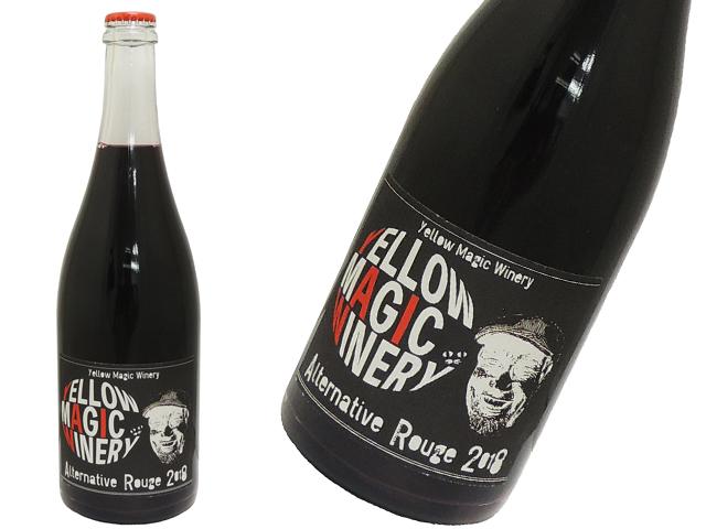 イエロー・マジック・ワイナリーYellow Magic Winery /Alternative Rougeオルタナティヴ ルージュ  赤辛口 2018