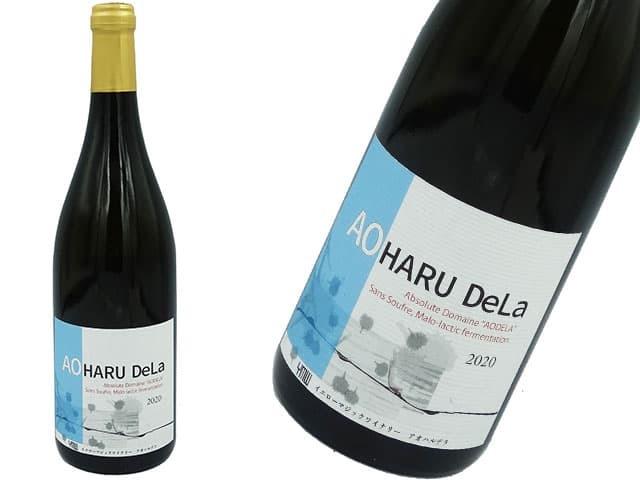 """YMNイエロー・マジック・ワイナリー  """"AO HARU DeLa"""" アオハル・デラ2019"""