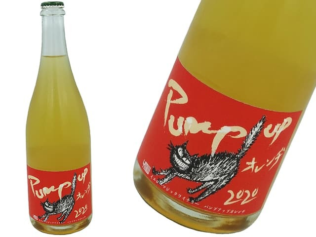 YellowMagicWineryイエロー・マジック・ワイナリー  Pump up オレンヂ