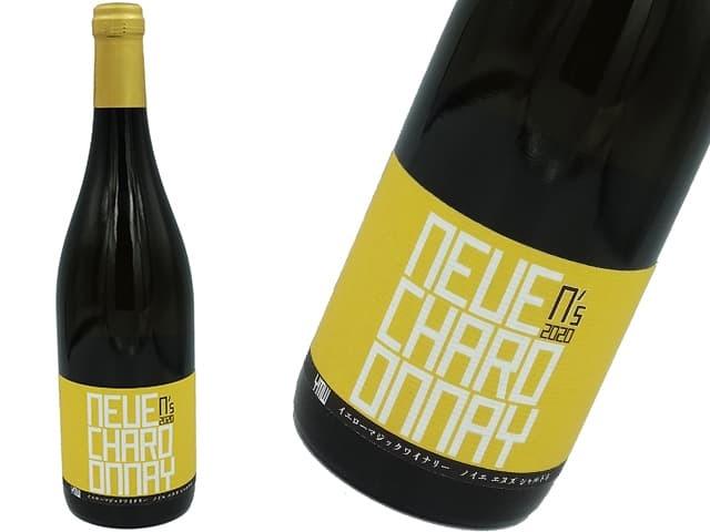 YellowMagicWineryイエロー・マジック・ワイナリー Neue N's Chardonnay 2020