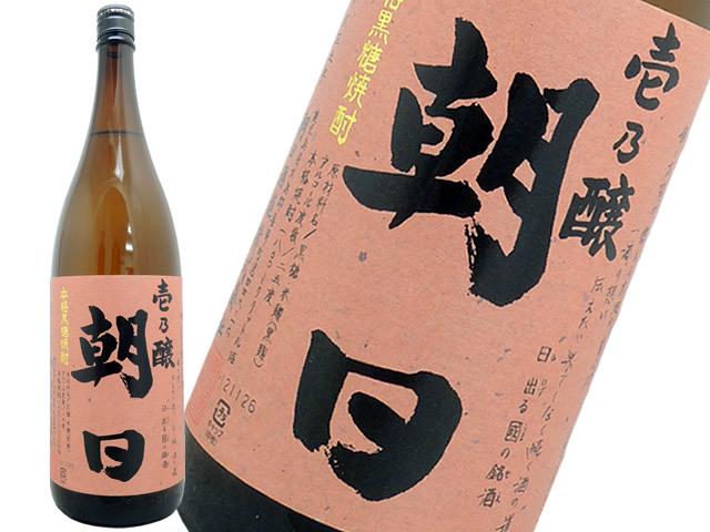 黒糖焼酎 壱乃醸朝日