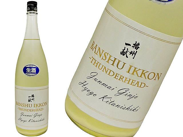 播州一献 夏のうすにごり 純米吟醸 生 THUNDERHEAD(サンダーヘッド)