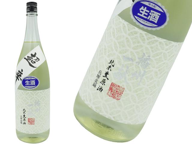 播州一献 純米超辛 七宝 新酒生酒