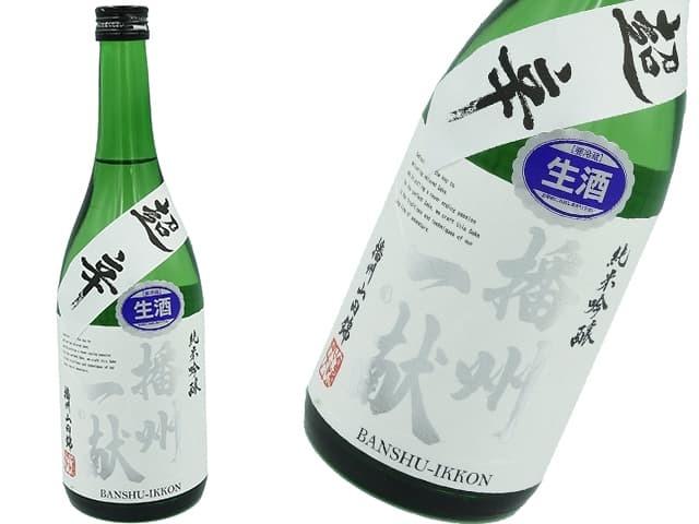 播州一献 純米吟醸超辛 播州山田錦 生酒