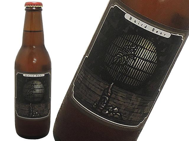 ベアードビール わびさびジャパンペールエール