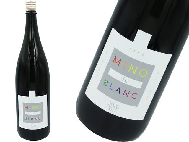 房島屋 純米生酒 MiNO de BLANC ミーノ・デ・ブラン