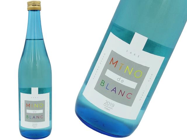 房島屋 MiNO de BLANC 白麹 夏生酒