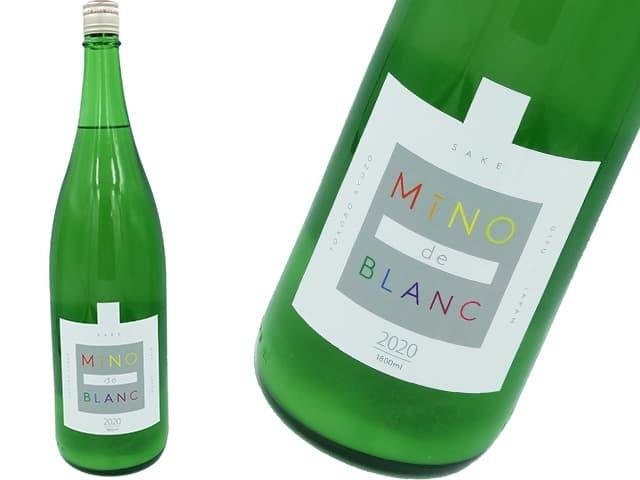 房島屋 純米生酒 MiNO de BLANC ミーノ・デ・ブラン うすにごり生酒