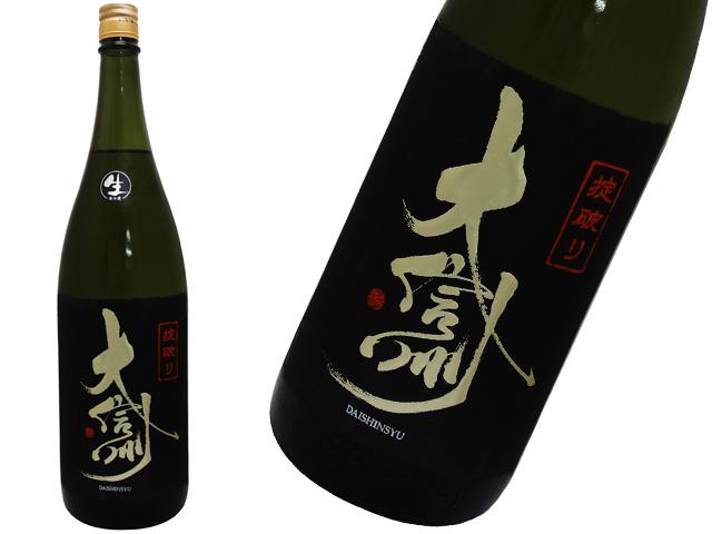 大信州 掟破り 純米大吟醸 生酒
