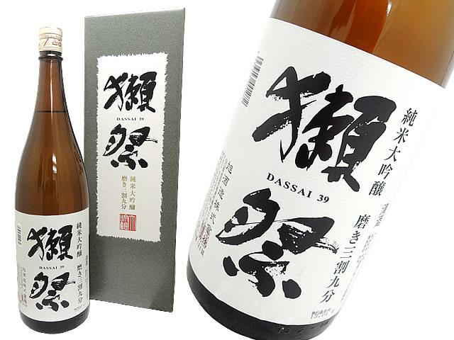 獺祭 純米大吟醸 磨き三割九分 デラックス箱