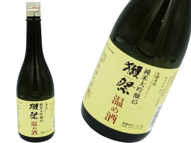 獺祭 純米大吟醸45 温め酒