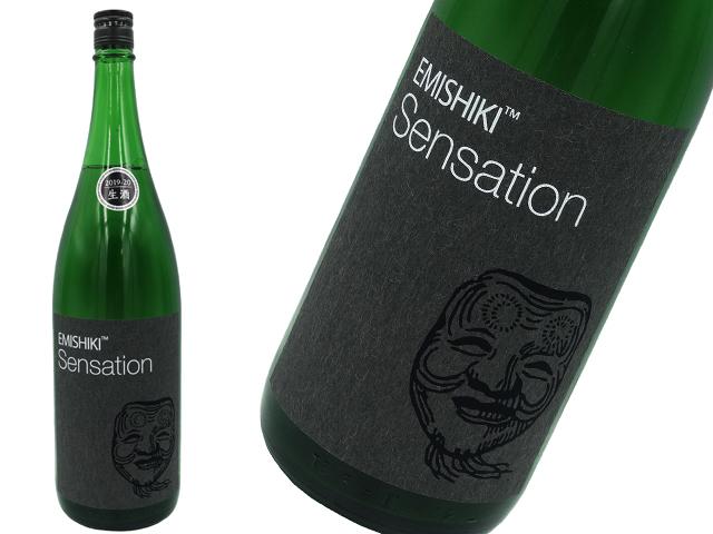 笑四季 特別純米 Sensation黒ラベル 生酒