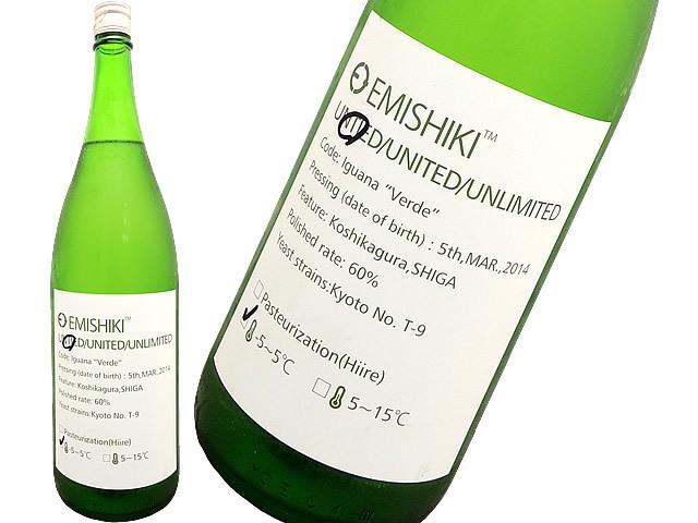 笑四季 アンタイド緑 生酒