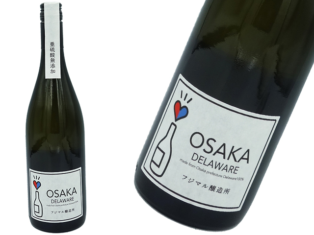 島の内フジマル醸造所 OSAKA DELAWARE 2020新酒