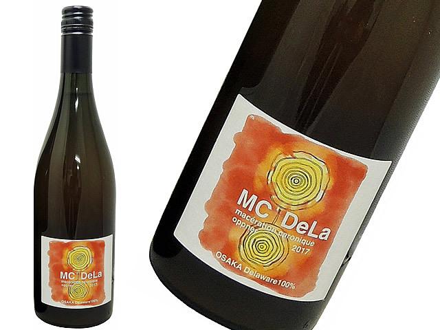 島の内フジマル醸造所 MC Dela