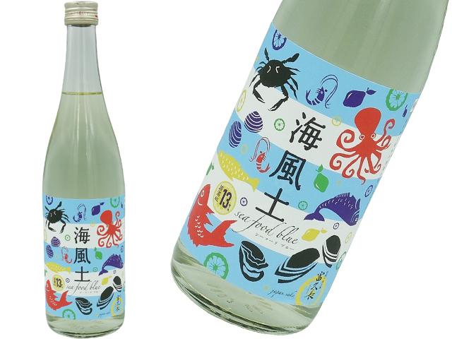 富久長 白麹純米酒 海風土BLUE (シーフードブルー)