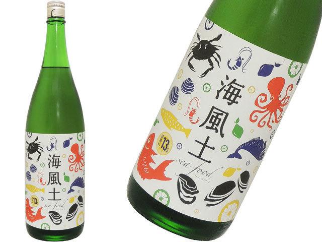 富久長 純米酒 海風土(シーフード)