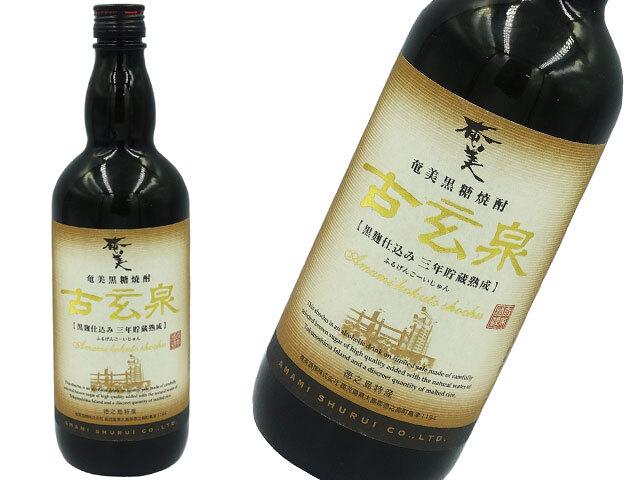 黒糖焼酎 黒麹仕込み 三年貯蔵熟成 古玄泉(ふるげんこーいじゅん) 28°