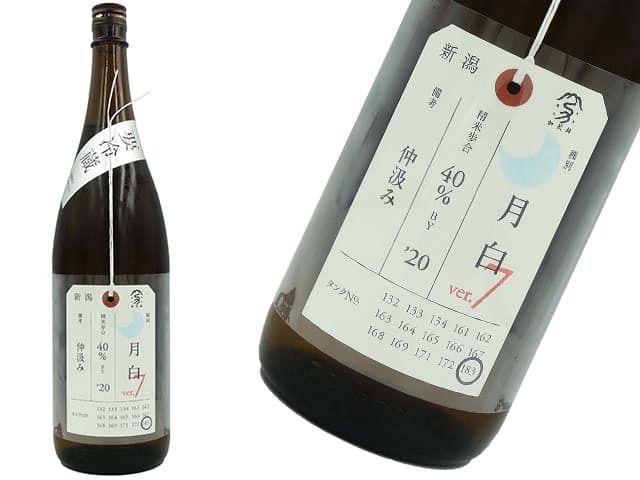 加茂錦 荷札酒 月白(げっぱく) 純米大吟醸 仲汲み ver.7   精米歩合40%