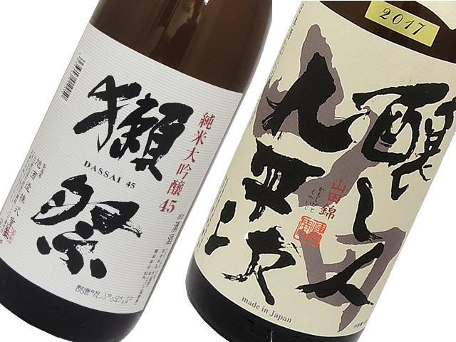 獺祭+醸し人九平次(1800ml)+贈答箱