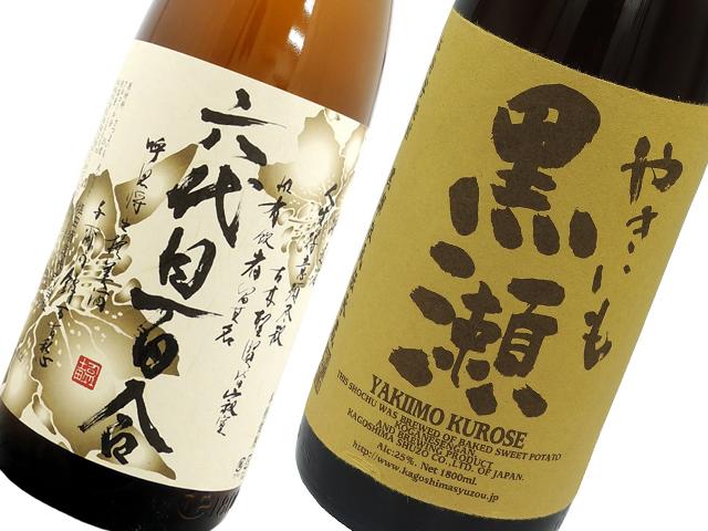 芋焼酎詰め合わせ 六代目百合+黒瀬