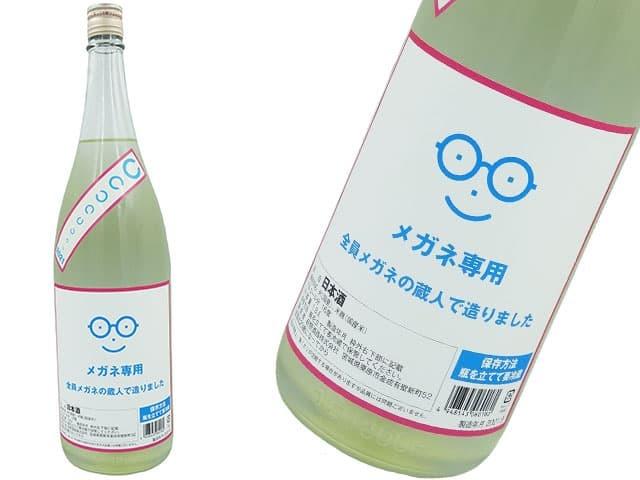 萩の鶴 メガネ専用 特別純米酒 全員メガネの蔵人で造りました。