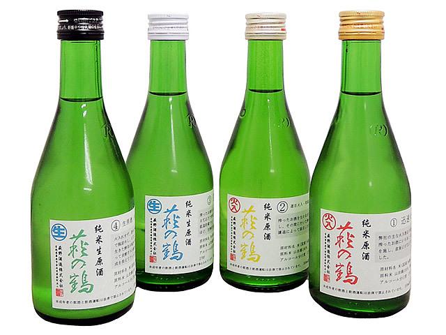 日本酒 萩の鶴 純米きき酒セット 300ml 4種