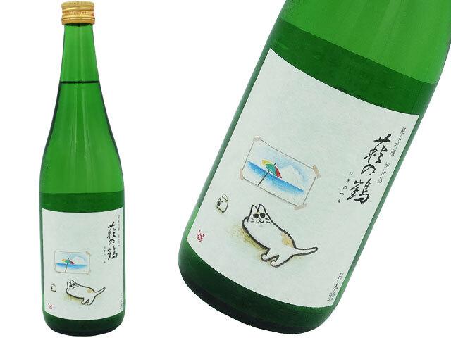 萩の鶴  純米吟醸別仕込 真夏猫ラベル