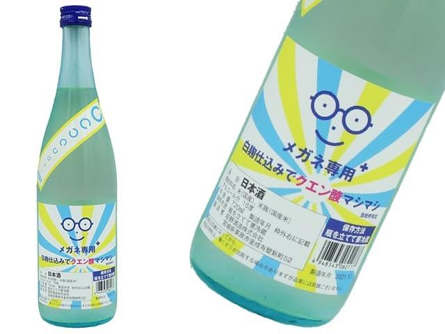 萩の鶴 メガネ専用+ 白麹仕込みでクエン酸マシマシ