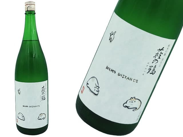 萩の鶴 純米吟醸別仕込 猫シリーズ 『NEKO DISTANCE』