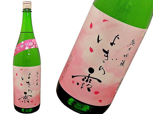 はぎの露(萩乃露) 純米吟醸 春の辛口