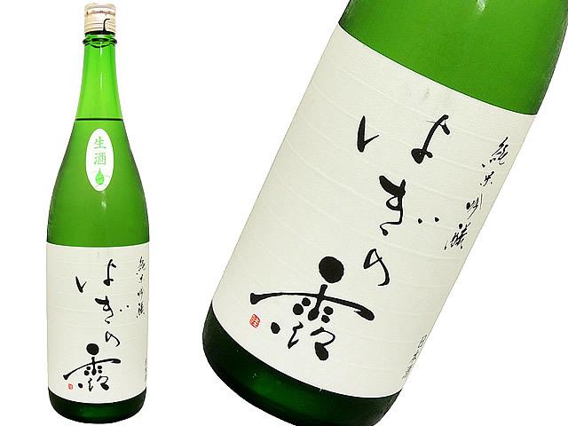 はぎの露(萩乃露) 純米吟醸 生酒