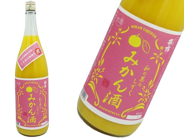 萩乃露 和の果のしずく みかん酒