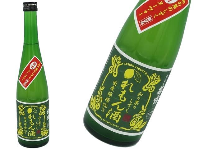 萩乃露 生 和の果のしずく れもん酒