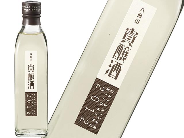 八海山 貴醸酒