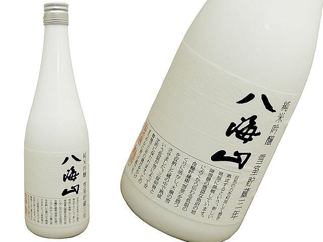 八海山  純米吟醸 雪室三年貯蔵